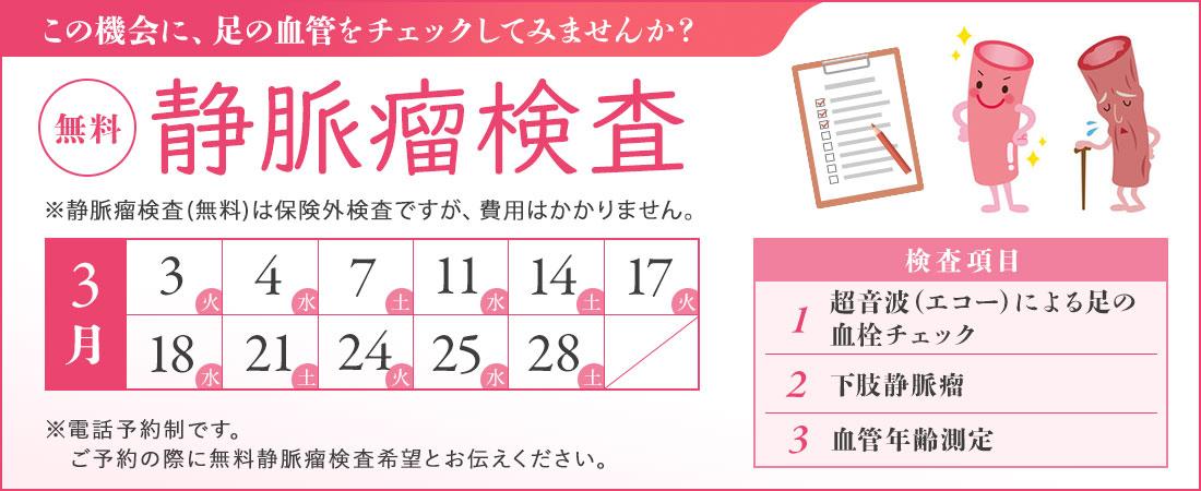 hachiouji_bnr